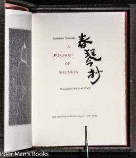 Portrait of Shunkin Signed Art Fine Binding Limited Editions Club