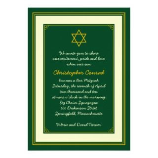 Forest Green and Gold Bar Mitzvah Invitation