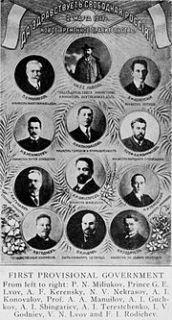1917 RUSSIA PROV GOVT 1000 RUBLE w SWASTIKA! HUGE SIZE HUGE HISTORY