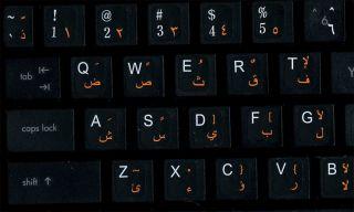 Arabic Keyboard Sticker Best Quality 5 Colors