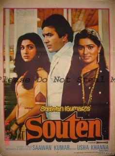 1983 Bollywood Poster Souten MB ECL Rajesh Khanna 10954