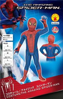 The Amazing Spider Man Costume for Kids Rubies Spiderman Halloween
