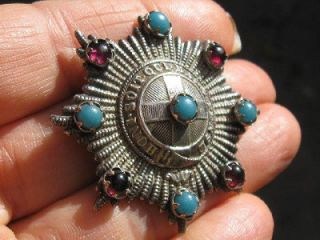 Vtg Antique Sterling Star Order of the Garter Brooch w/ Garnet