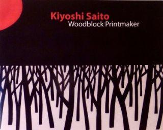 Kiyoshi Saito Japanese Woodblock Printmaker Catalog