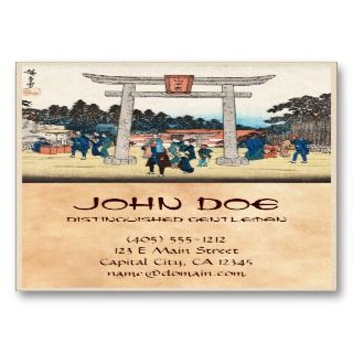 japanese vintage ukiyo e tori gate village business card templates