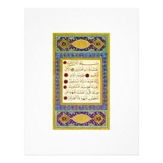 Islam Islamic Arabic Calligraphy Koran Quran Sura Letterhead Template