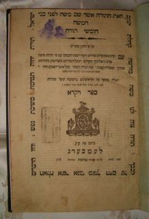 1808 Lemberg Complete Set 5 Vol Judaica Book Antique
