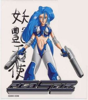 this sticker is awesome sexy japanese anime girl with long blue hair