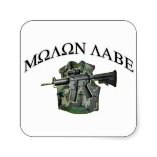 Molon Labe Gun Shirt  Bullet Proof Vest Shirt Stickers