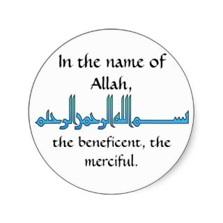 Beautiful Islamic calligraphy Round Sticker