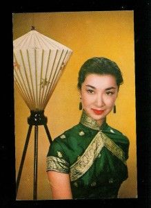 Original 1950s postcard on Hong Kong actress Loh Tih. Printed in Hong