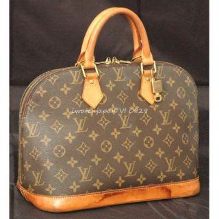 Authentic Louis Vuitton Alma Handbag w LV Lock Key VI 0929