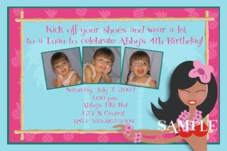 Custom Birthday Invitations Hula Luau Pool Party