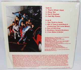 Hammer Feel My Power 12 LP 33 RPM Vinyl Record Vintage Rap Hip
