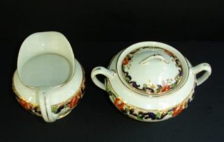 John Maddock Sons Royal Vitreous Majestic Covered Sugar Bowl Creamer