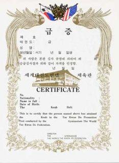 Martial Arts WTF Keub Rank Certificate Tae Kwon do TKD