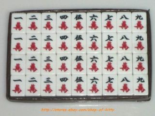Sanrio Hello Kitty Mini Size Portable Mahjong Game Set
