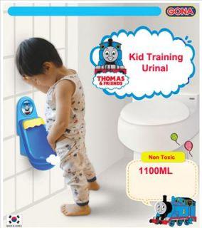 Children Potty Urinal Toilet training for boys pee Tomas&Friends