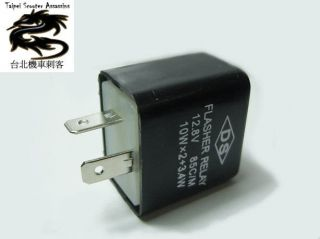 Flasher Relay 10W for Malaguti Madison 50 100 125 New