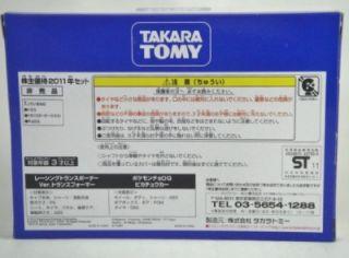 Tomy Tomica Transformer Truck Pikachu Choroq 2011 Special Takara