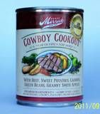 MERRICK VARIETY of CANNED CAN DOG FOOD MIX / MATCH GOOD FOOD / DEAL 13