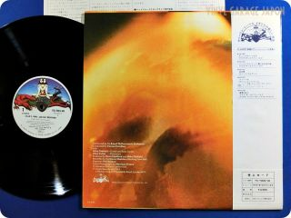 Mike Oldfield NM Wax Stars End David Bedford Japan Jon Anderson OBI