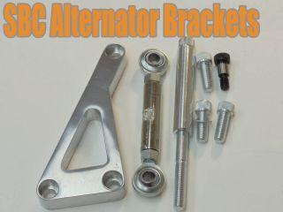 Polished Aluminum SBC Chevy Alternator Bracket for LWP Long Water Pump