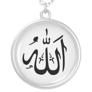 Islamic Allah Design Necklace