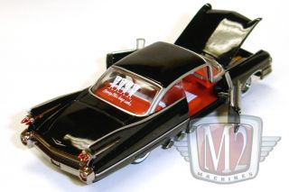 M2 Machines Japan Promo Daze 59 Cadillac Chrome Chase