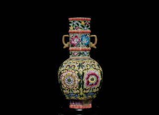 Antique RARE China Famille Rose 18th C Porcelain Vase Signed L173