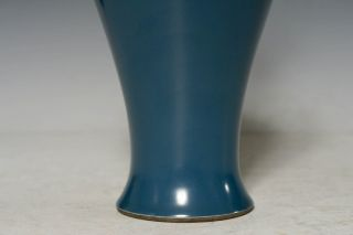 Fantastic Chinese Porcelain Qing Antique Blue Glaze Vase Marks M210