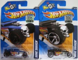 Hot Wheels Bone Shaker 2012 Factory SEALED Hologram Master Set 1 64