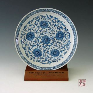 Blue and White Decorative Porcelain Pottery Plate Dish