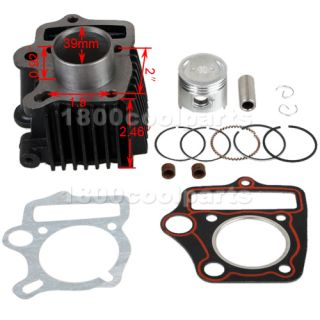 Cylinder Piston Kit 50cc ATV Quad Four Wheeler Dirt Pit Bikes Engine