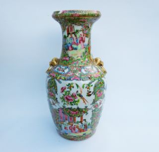 Antique Chinese Rose Famille Medallion Canton Vase ca. 1840 14 Inch
