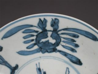 Fine Chinese Porcelain Flying Horse Dish Ming 17th C Blue and White