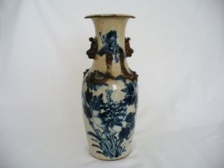 19h C Orienal Chinese Vase Blue Whie wih Applied Foo Dogs Lizards