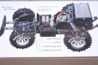 Marui 1 10 Toyota Land Cruiser Super Wheelie