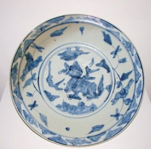 Antique Chinese Porcelain Swatow Blue and White Charger 16 17 Century