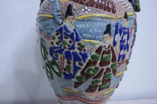 Antique 19th Century Large Japanese Satsuma Vase Moriage Vase 12 Tall
