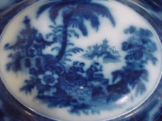 12 Sided Flow Blue 12 Bowl Kyber J Meir Son