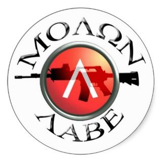 Spartan Shield/AR 15 Molon Labe Round Stickers