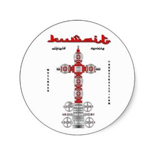 Kuwaiti Oil Fields,Well Head,Sticker,Oil,Gas,Rigs