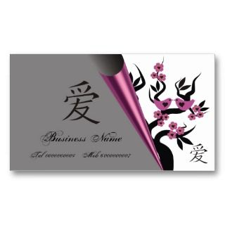 Birds On Sakura Tree And Chinese Love Symbol Business Card Template