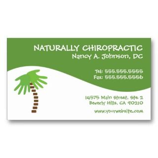 Modern Swirl Chiropractic Business Cards