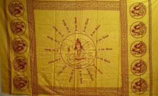 OM NAMA SHIVA Lunghi Mantra Tuch Sarong Indien Goa hippie 16