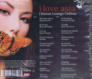 Chinese Lounge Chillout   Vol. 1   Various 2 CD Neu new