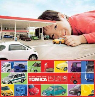 TAKARA TOMY TOMICA SCENE AUTO PARKING BUILDING SET TW36678 NEW