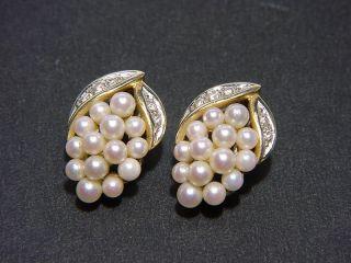 Phantastische Perlen Ohrclips Gold 585 mit Brillanten