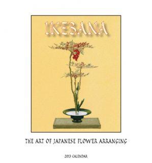 Ikebana   2013 Easel/Desk Calendar Calendars